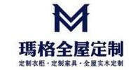 重庆玛格家居有限公司