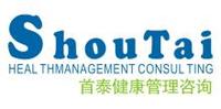 亚博娱乐官方下载市首泰健康管理咨询有限公司