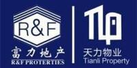 广州天力物业发展有限公司亚博娱乐平台欢迎您分公司