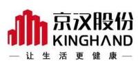 重庆市汉基伊达置业有限公司