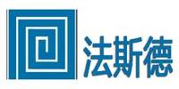 法斯德科技(天津)有限公司