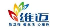 維邁(天津)商貿有限公司