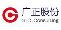天津广正建设项目咨询股份有限公司