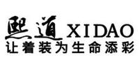 郑州熙道商贸有限公司