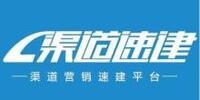 郑州渠道速建企业管理咨询亚博体育APP,亚博app下载