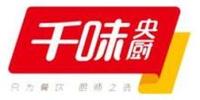 郑州千味央厨食品股份亚博体育APP,亚博app下载