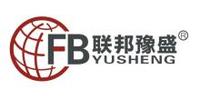郑州联邦豫盛食品有限公司
