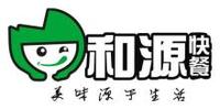 武汉和源餐饮管理服务有限公司