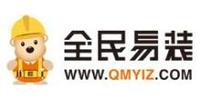 武汉全民易装网科技股份有限公司