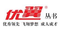 武汉市优翼文化有限公司