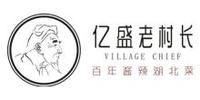 武汉老村长私募菜餐饮有限公司