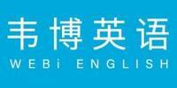 亚博娱乐平台网市武昌区韦博国际英语培训学校