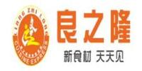 武汉良之隆食材股份有限公司