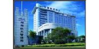 湖南航天机电设备与特种材料研究所