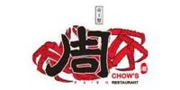 长沙市芙蓉区风周日式料理餐厅