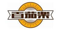 百茄乐(bacgar)雪茄销售有限公司