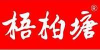 湖南梧柏塘生态农业有限公司