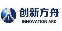 湖南创新方舟科技有限公司