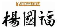 南昌市国味餐饮管理有限公司