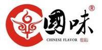 江西国味餐饮管理有限公司