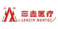 江西三鑫医疗科技股份有限公司
