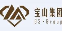 陕西宝山珠宝首饰有限公司