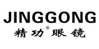 亚博在线娱乐官网欢迎您精功眼镜连锁有限公司