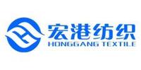 福建省宏港紡織科技有限公司