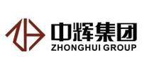 福建中辉投资集团有限公司