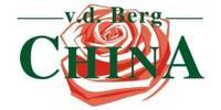 昆明方德波尔格玫瑰花卉有限公司
