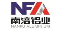 重庆南涪铝业有限公司