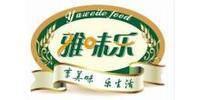 江西雅味乐食品关注公众号领红包软件