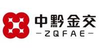 贵州中黔金融资产交易中心QQ免费领取红包群
