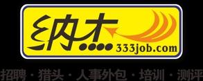 /湖北纳杰一分pk10平台有限公司