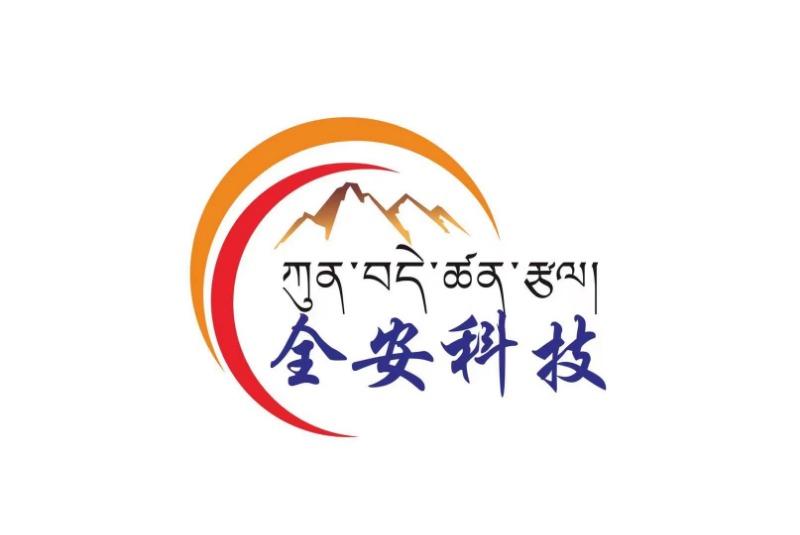 西藏全安招聘号
