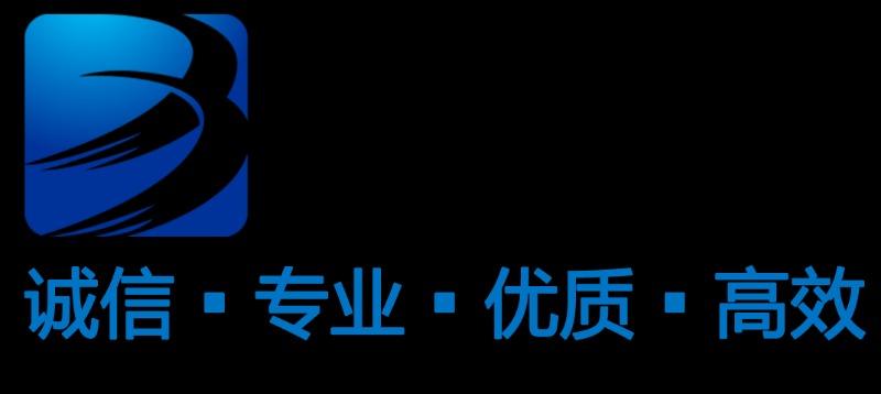 武汉佰众英才人力资源服务有限公司