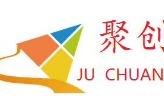 東莞聚創知識產權服務有限公司