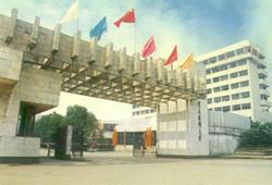 重庆医科大学2020-2021学年第二学期春季5月13日(第五场)校园招聘会