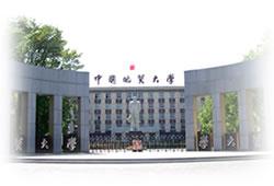 中國地質大學(北京)2020屆畢業生校園招聘會