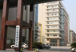 河北藝術職業學院2020年公開招聘人事代理工作人員公告