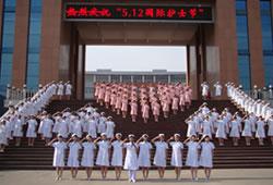 河北中醫學院2020屆畢業生就業洽談會