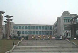 滁州学院信息化建设与管理中心2020年公开招聘工作人员公告