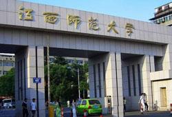 12月15日江西師范大學美術學院畢業生專場招聘會