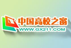 江苏旅游职业学院2019年招聘10名专职辅导员公告