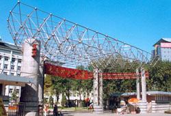 太原理工大學2020屆畢業生冬季就業洽談會