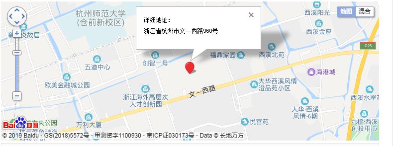 浙江理工大学科技与艺术学院2019年夏季就业、实习招聘会