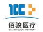 湖南省佰駿高科醫療投資管理有限公司