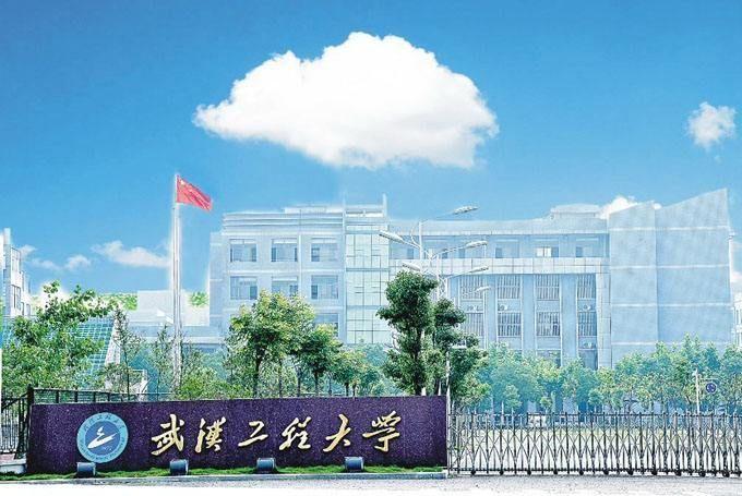 湖北省2020年離校未就業畢業生制造業網絡招聘會武漢工程大學專場招聘會