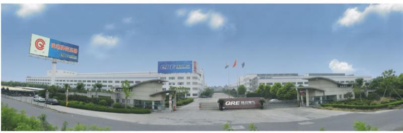 杭州錢江電氣集團股份有限公司