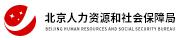 yabovip1.cpm--任意三数字加yabo.com直达官网人力资源和社会保障局